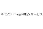 Canon imagePRESS 1135III ドライバ