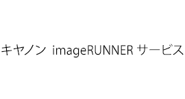 Download Canon imageRUNNER ADVANCE iR3300 driver for Windows and Mac